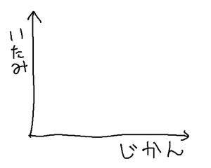 sikiiti1.jpg