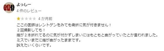 SC20210216-084859.jpg