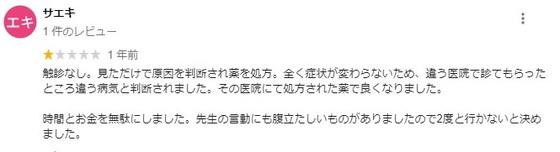 SC20210216-085002.jpg